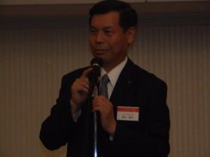 藤永副会頭による実行委員長挨拶の様子